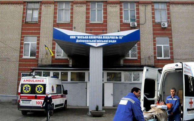 Перевозка больных в городе Днепр