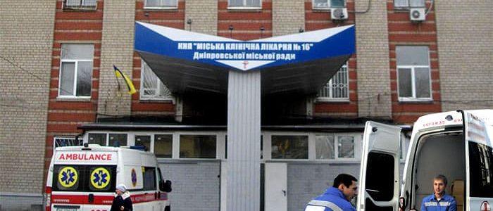 Перевезення хворих в місті Дніпро